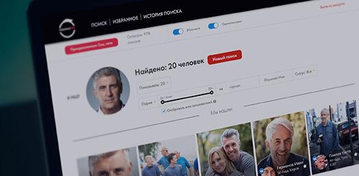 Завершение работы над проектом FindFace.ru — популярнейшем сервисом для знакомств.