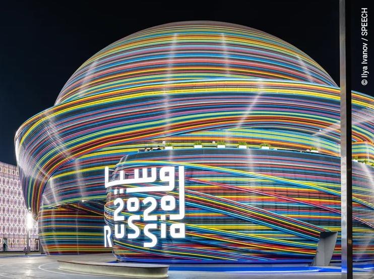 NtechLab на EXPO-2020